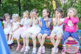 детский праздник организация Клин