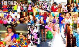 детский праздник организация Москва