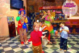 детский праздник организация Высоковск