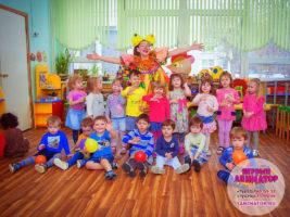 детский праздник Пересвет