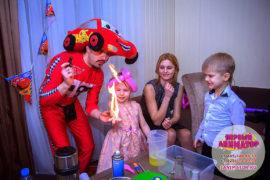 детский праздник проведение Черноголовка