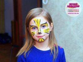 детский праздник проведение Дрезна