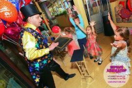 детский праздник проведение Ивантеевка