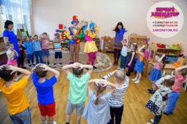 детский праздник проведение Подольск