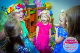 детский праздник проведение Серпухов