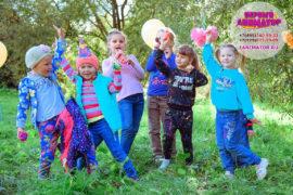 детский праздник проведение Верея