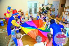 детский праздник проведение Высоковск
