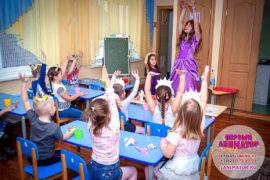 детский праздник проведение Яхрома