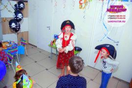 детский праздник Талдом