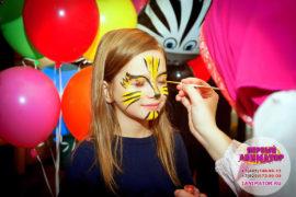 детский праздник Звенигород