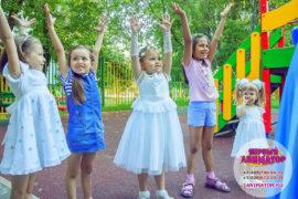 детский праздник Одинцово