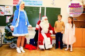 детский праздник проведение Балашиха