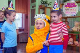 детский праздник проведение Пущино