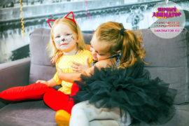 детский праздник проведение Пушкино