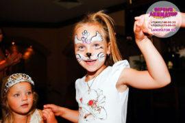 детский праздник в Апрелевке