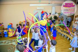 праздник организация Можайск