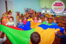 праздник организация Королёв