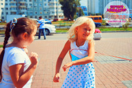 праздник проведение Наро-Фоминск