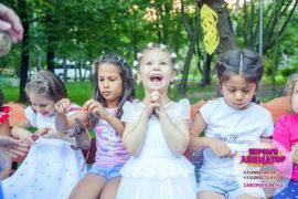 праздник проведение Серпухов