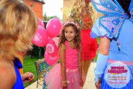 ребенок праздник Мытищи