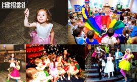 ребёнок праздник Москва
