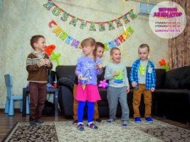 ребёнок праздник Зарайск
