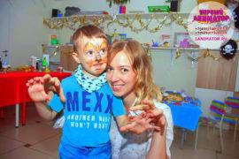 детский праздник красноармейск