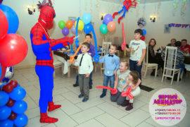 детские праздники Белоомут