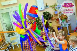 детские праздники Мишеронский