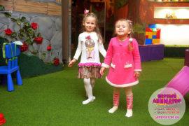 детские праздники посёлки Икша