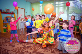 детские праздники Правдинский
