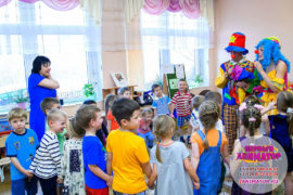 детские праздники Пролетарский