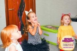 детские праздники Свердловский