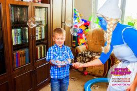 детский день рождения Фряново