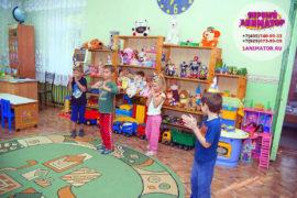 детский день рождение Некрасовский