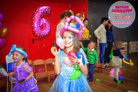 детский день рождения Зеленоградский