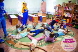 детский праздник Белоомут