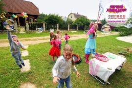 детский праздник Белоозерский