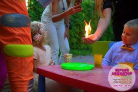 детский праздник Жилево