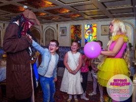 детский праздник Мишеронский