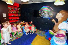 детский праздник Некрасовский