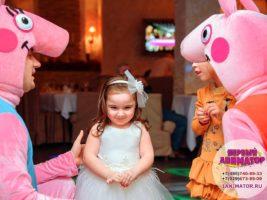 детский праздник организация Деденево