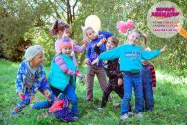 детский праздник организация Жилево
