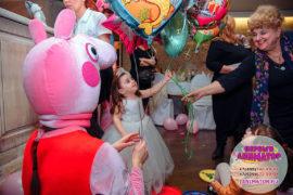 детский праздник организация Некрасовский