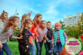 детский праздник организация Удельная