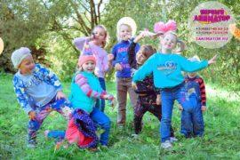 детский праздник организация Загорянский