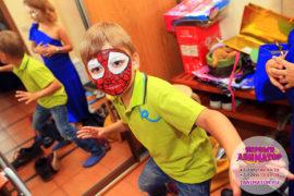 детский праздник проведение Жилево