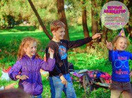 детский праздник проведение Красково