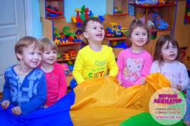 детский праздник проведение Мишеронский