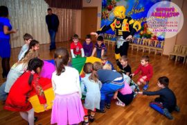 детский праздник проведение Посёлок имени Цюрупы